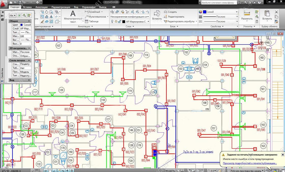 проектирование системы пожарной сигнализации и системы оповещения о пожаре